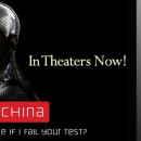 'Ex Machina' – Film Review