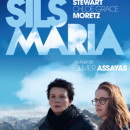 CLOUDS OF SILS MARIA Give Away!